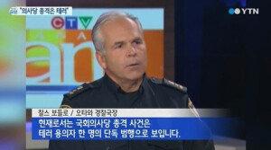 """캐나다 총격사건 결론은 '단독범행'… """"공범 찾지 못했다"""""""